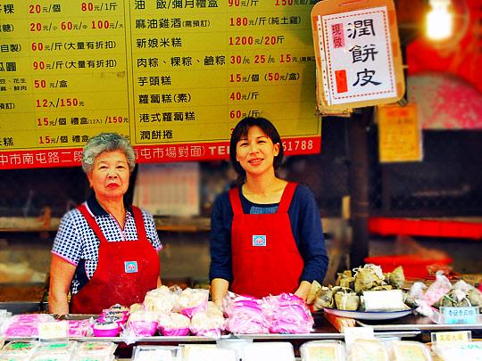 台中南屯市場美食•米吉米食天地